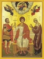Sfintii Gherontie si Polihronia, parintii Sfantului Gheorghe