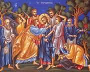 Predica la Sfanta si Marea Miercuri