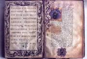 Parintele Rafail Noica - Despre traducerile liturgice si limba bisericeasca