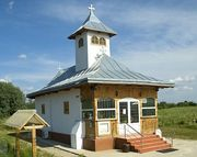 Biserica Acoperamantul Maicii Domnului - Ciorogarla II