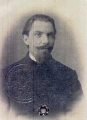Parintele Constantin Bobulescu