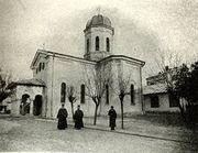 Biserica Izvorul Tamaduirii - Mavrogheni