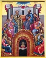 Cincizecimea - Pogorarea Sfantului Duh