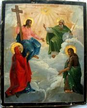 Sfanta Treime - Taina tainelor ortodoxiei