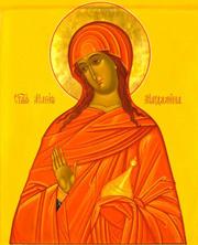 Canon de rugaciune catre Sfanta Maria Magdalena