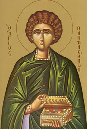 Canon de rugaciune catre Sfantul Pantelimon