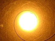 Calea luminii