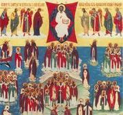 Acatistul Sfintilor Ortodocsi din Apus