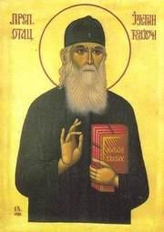 Harul dumnezeiesc - Sfantul Iustin Popovici