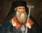 Sfantul Sofronie de Vrata, cel care l-a hirotonit pe Sfantul Calinic
