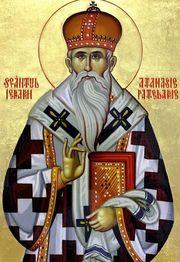 Sfantul Atanasie Patelarie