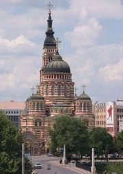 Catedrala Buna Vestire - Harkov