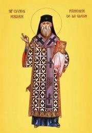 Aflarea moastelor Sfantului Pahomie de Gledin si Pocrov