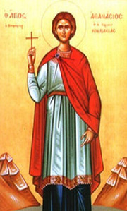 Sfantul Atanasie Kulakiotis