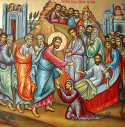 Inainte de Hristos si dupa Hristos