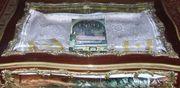 Vesmantul Sfantului Dimitrie