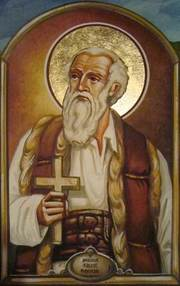 Acatistul Sfantului Atanasie Todoran