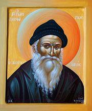 Acatistul Cuviosului Porfirie din Cavsocalivia