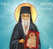 Sfantul Meletie din Lardos - Ypseni - Rodos