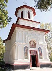 Biserica Adormirea Maicii Domnului - Patroaia Vale