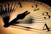 Transfigurarea timpului