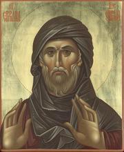 Sfantul Efrem Sirul - postitorul desavarsit