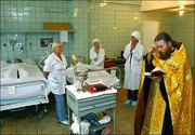 """Impotriva """"spitalizarii"""" Bisericii"""