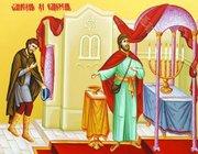 Pilda Vamesului si a Fariseului