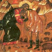 Pocainta- judecata  milostiva  a  lui Dumnezeu ascunsa sub chipul smereniei