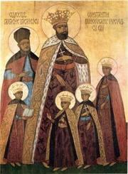 Calea cea stramta a Sfantului Constantin Brancoveanu