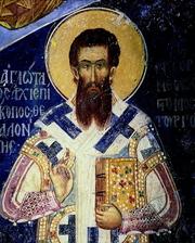 Sfantul Grigorie Palama si noua teologie occidentala