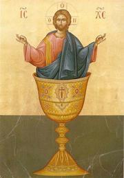 Taina Sfintei Impartasanii in Sfanta Scriptura