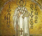 Epoca Sfantului Ioan Hrisostom si problemele ei