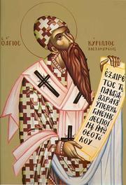 Viata Sfantului Chiril al Alexandriei
