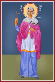 Sfanta Parthena din Edessa