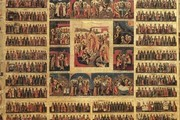 Iulian versus Gregorian