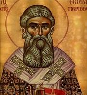 Sfantul Teofan, Mitropolit de Peritheorio