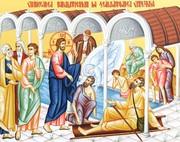 Predica la Duminica Slabanogului - a patra dupa Pasti