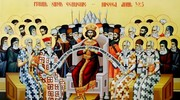 Sfantul Constantin cel Mare la Sinodul I Ecumenic