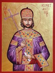 Adormirea Sfantului Constantin cel Mare