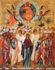Chiar daca Hristos S-a inaltat, 'Hristos a inviat!'