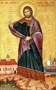 Slujba Sfantului Ioan cel Nou de la Suceava