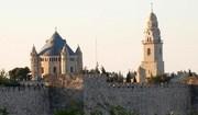 8 zile de pelerinaj in Israel