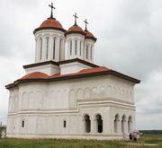 Manastirea Maxineni