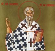 Viata Sfantului Leontie de la Radauti