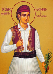 Sfantul Ioan din Tourkoleka