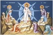 Transfigurarea - Schimbarea la Fata