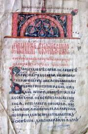 Codicele Voronetean