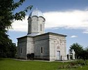 Hramul Schitului buzoian Cetatuia