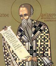 Sfantul Ierarh Alexandru